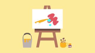 illustration free